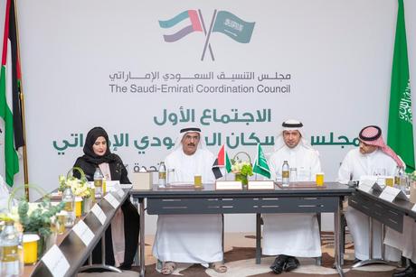 Saudi-Emirati Housing Council holds first meeting in Dubai