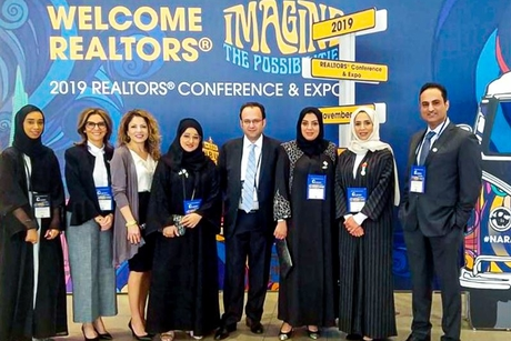 DLD to host International Real Estate Conference 2020 in Dubai