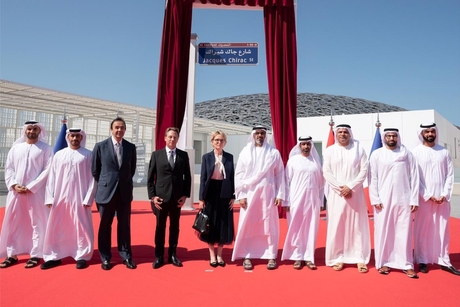 "Sheikh Khalid bin Mohamed unveils ""Jacques Chirac"" street in Abu Dhabi"