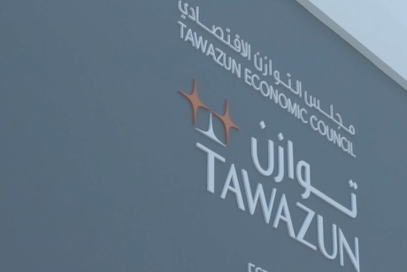 Tawazun to establish four regional centres in the UAE
