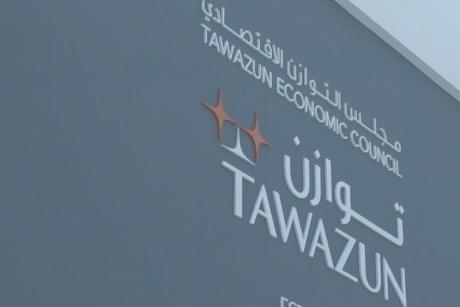 Tawazun to establish four regional centres in the UAE