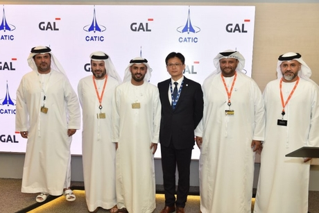 UAE's Gal, China's Catic to setup aircraft warehouse in Abu Dhabi