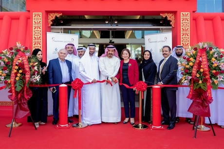 Nakheel opens $46m complex and multi-storey car park in Dragon City
