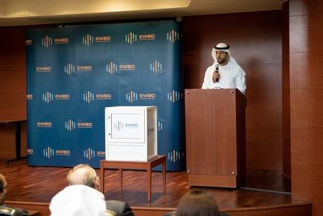 Ewec receives bids for 2GW PV solar plant in Abu Dhabi's Al Dhafra