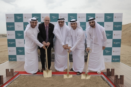 Tecom breaks ground on University of Birmingham's DIAC campus