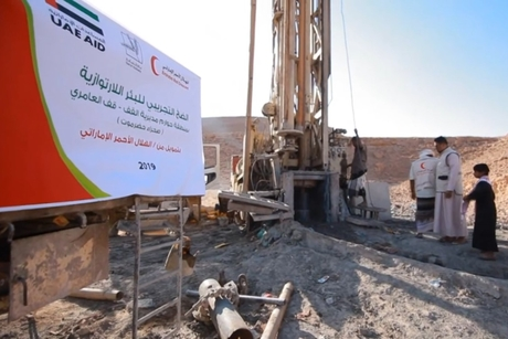ERC completes Hawarim Qaf Al Awamir water project in Yemen
