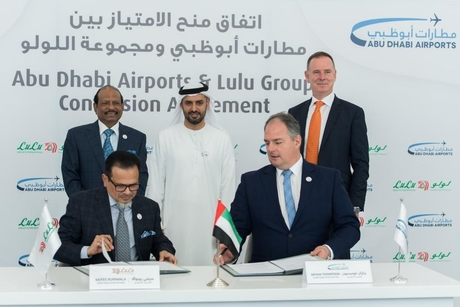 UAE's Lulu Group wins retail spaces at Abu Dhabi Midfield Terminal