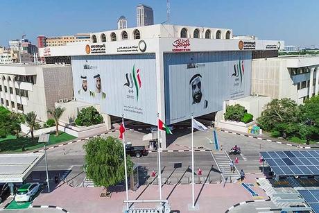 DEWA, RTA top Dubai's 2019 Customer Happiness survey