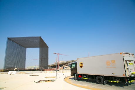 UPS delivers Expo 2020 Dubai's 21x30m carbon-fibre entry gates