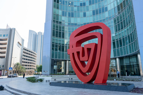 Bahrain's Bank ABC unveils Victor Ekpuk-designed 5.4m-tall 'The Face'