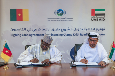 ADFD supports Cameroon's Olama-Kribi road project with $15m loan