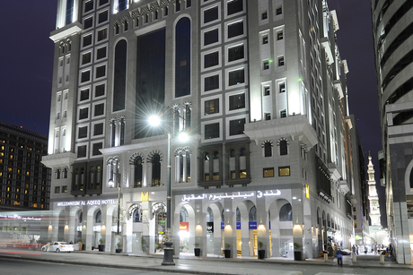Millennium Hotels to grow KSA portfolio to 25 hotels by 2025