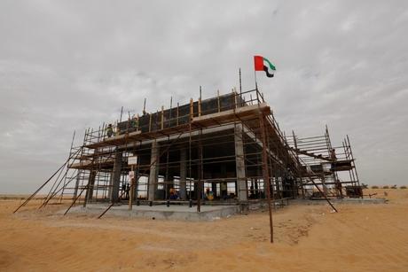 Musanada begins construction on Phase 2 of $8.17m wildlife centre