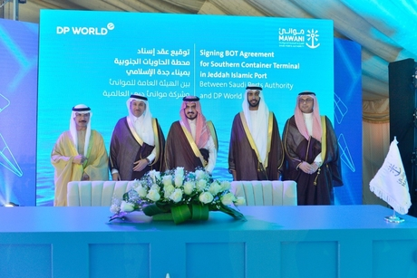 DP World wins 30-year concession for terminal at Jeddah Islamic Port