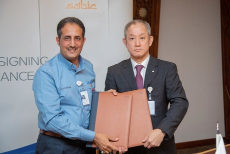 Yokogowa inks deal with Saudi's SABIC to supply control systems