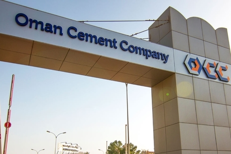 Oman Cement Company opens EPC tender for factory in Duqm