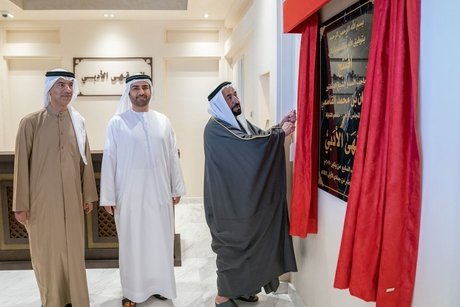PICTURES: Sharjah Ruler opens two-storey Literary Café in Al Heera