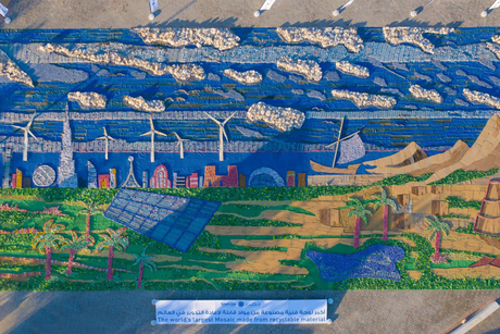 VIDEO: Masdar City builds 1,105m2 mosaic from 90,500 recycled items