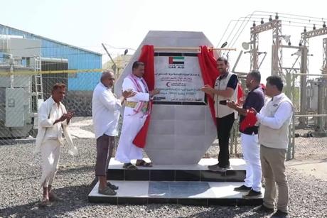 UAE provides 20MW generator to Yemen's Mocha power station