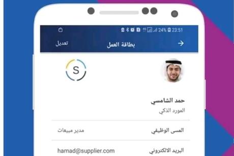 Smart Dubai app permits suppliers to access government contracts, bids