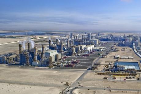 UAE's EGA, INALUM ink deal to build aluminium smelter in Indonesia