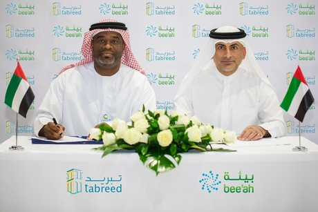 Bee'ah, Tabreed collaborate to set up district cooling projects in Sharjah