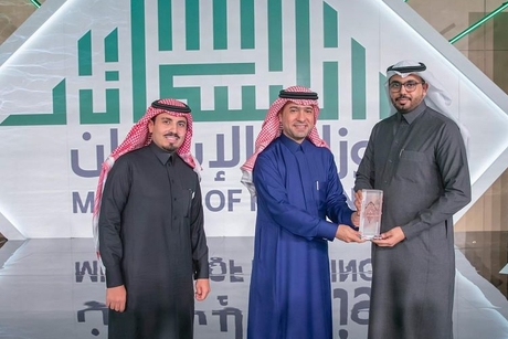 Saudi's Sakani benefits 300,000 families in 2019; list for 2020 out