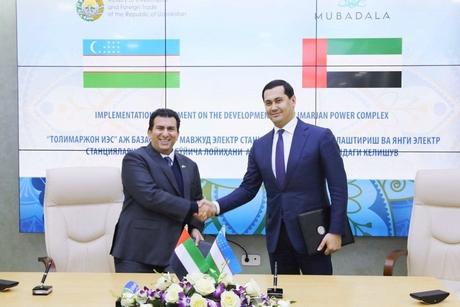 Mubadala inks deal for development of Uzbekistan power plant