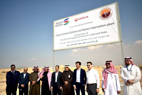 France's Veolia breaks ground on Saudi waste-to-energy plant