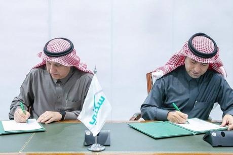 Deal under Sakani program to offer housing solutions to Saudi retirees