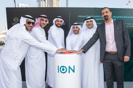 ION, SEWA, SCM to install, operate EV charging stations in Sharjah