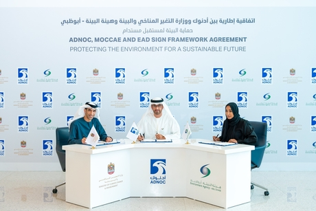 ADNOC, MoCCAE, EAD ink deal for environmental protection
