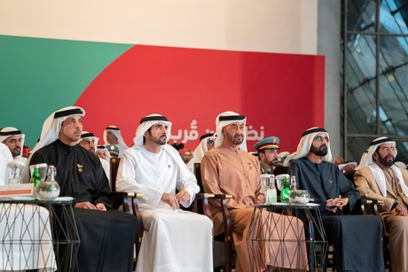 Expo 2020's Aqdar Summit to focus on sustainability, environment