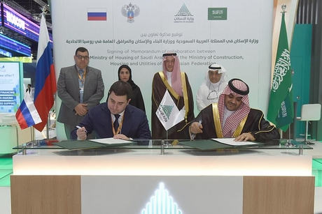 Saudi, Russia ink deal to spur investment in housing, construction