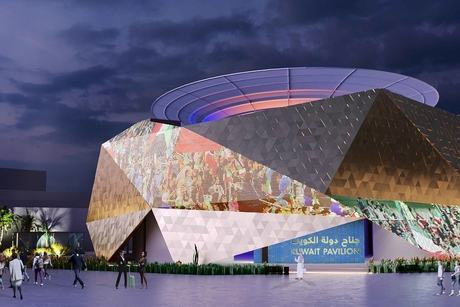 Expo 2020 Dubai's Kuwait Pavilion design inspired by sand dunes
