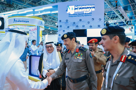 Saudi Arabia's Intersec trade fair moves to Riyadh
