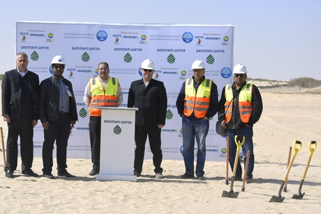 UAE's Metito-led consortium breaks ground on ISTP project in the KSA