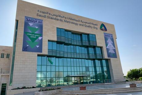 Saudi's SASO's facility sees more than 30% energy use reduction