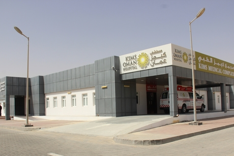 Iskan Oman Investment to expand medical complex in Duqm