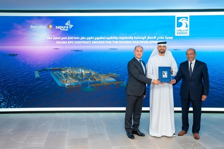 ADNOC picks Petrofac, Sapura Energy for $1.7bn EPC contracts