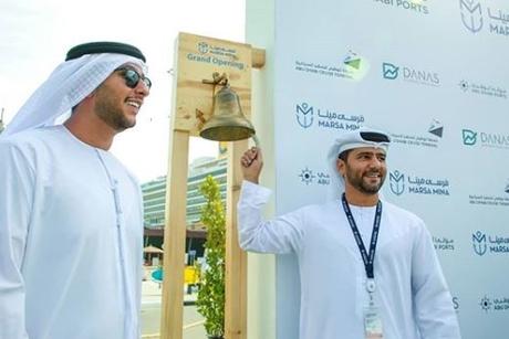 VIDEO: Abu Dhabi Ports unveils Marsa Mina waterfront destination