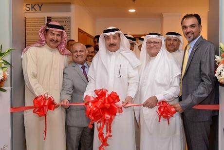 Bahrain Minister opens training centre to boost Bahrainisation
