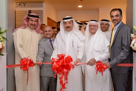 Bahrain Minister opens training centre to boost Bahrainisation