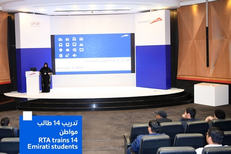 RTA provides practical training in engineering to 14 Emirati students