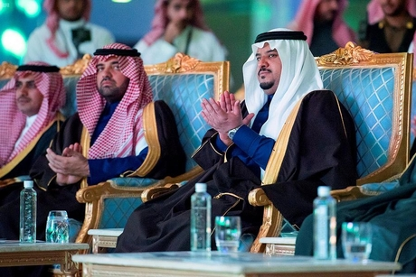 PICTURES: Deputy Gov. of Riyadh opens Future Projects Forum 2020