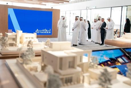 VIDEO, PICTURES: Sheikh Khalid bin Mohamed opens Teyaseer