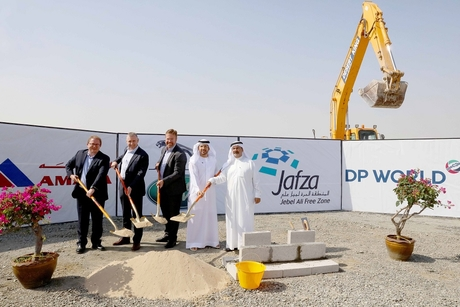 Jaguar Land Rover breaks ground on parts distribution centre in Dubai