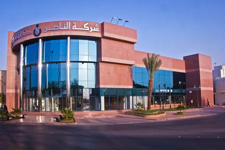 Al Nasser Group's outlook for Saudi Arabia