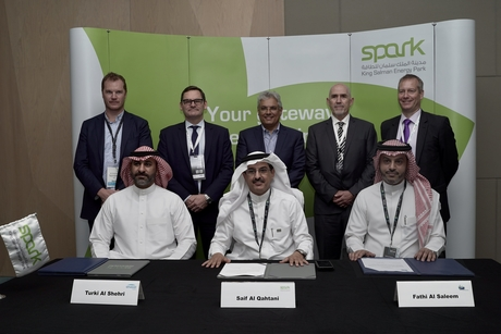 King Salman Energy Park inks deal with ENGIE Cofely as FM advisor