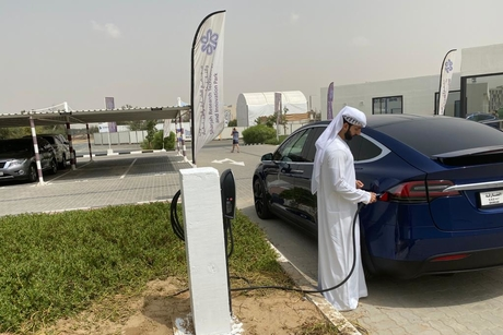 Sharjah's SRTI Park offers free electric car charging stations